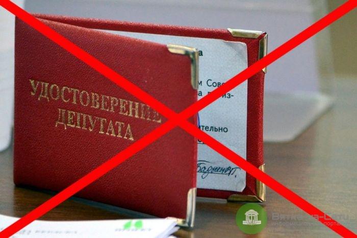 """Сам: членство в партии депутата, назвавшего горожан """"терпилами"""", прекращено"""