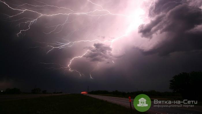 В Кировскую область придут дожди, грозы и град