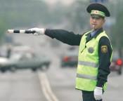 Знаете как обезопасить дорожное движение? Оставьте свои предложения!