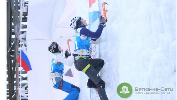 Сегодня в Кирове стартует Чемпионат мира по альпинизму
