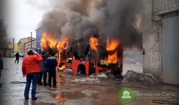 В Кирове сгорел автобус (Видео)