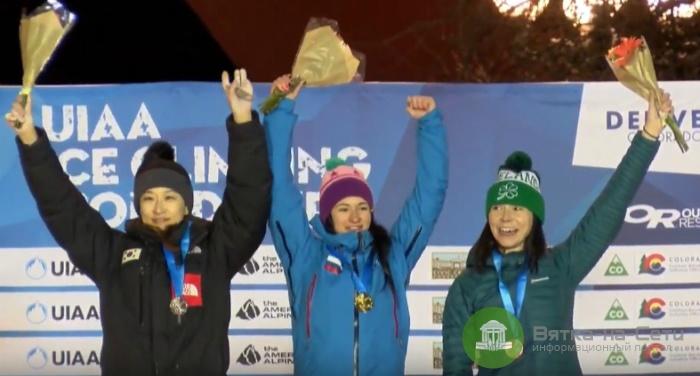 Кировчанка стала победительницей Кубка мира по ледолазанию