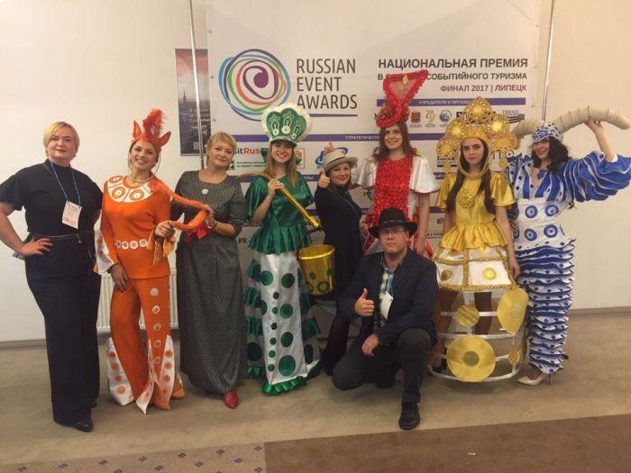 Кировчане взяли несколько наград Национальной премии в области событийного туризма