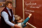 По 25 тысяч получат лауреаты «Премии Кировской области» за 2012 год