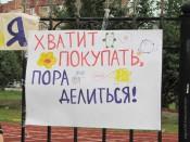 В Кирове пройдёт Фримаркет