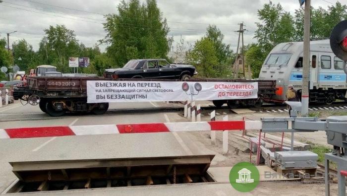 Железнодорожный переезд на улице Лепсе закроют на два дня