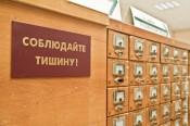 Библиотеки Кировской области находятся в плачевном состоянии