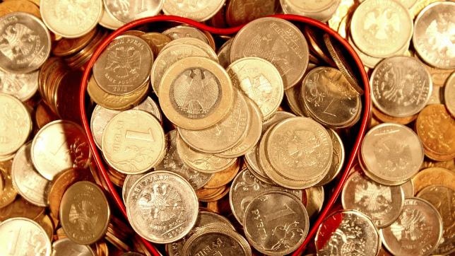 Годовой бюджет региона увеличился более чем на 1 миллиард