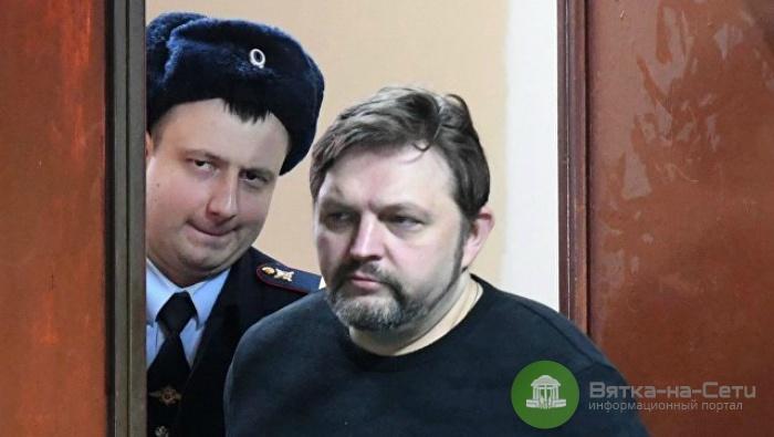Никита Белых будет отбывать наказание не в Кировской области