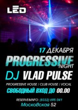 17.12 * PROGRESSIVE NIGHT