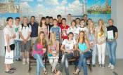 «Трудовое лето – 2011» прошло на ЗМУ