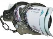 Резаные газеты вместо 120 тысяч рублей