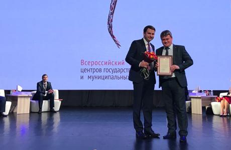 Областной центр «Мои документы» стал лауреатом конкурса «Лучший МФЦ России»-2016.