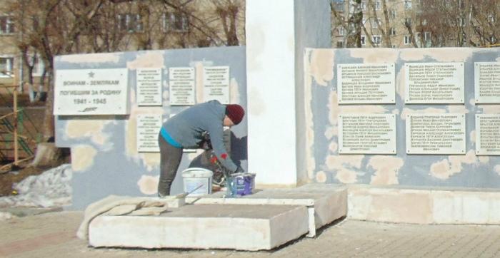 В Кирове к Дню Победы благоустроят около 30 мемориальных зон