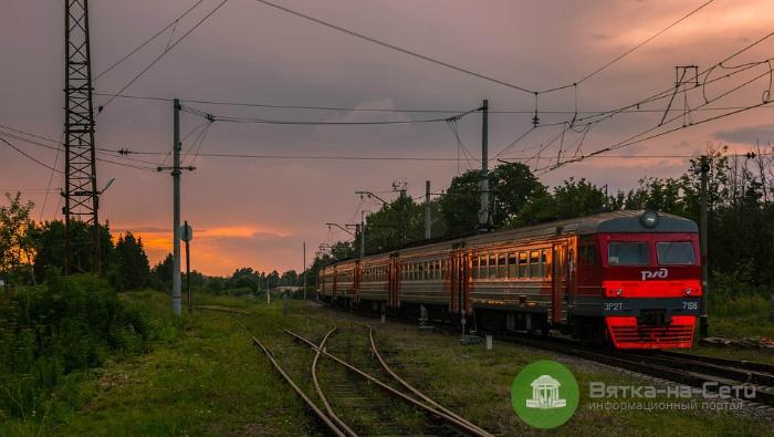 Из Кирова в Санкт-Петербург будут ездить дополнительные поезда