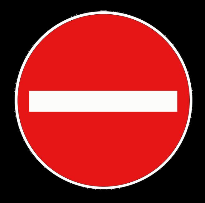 Ограничение движения 23 февраля