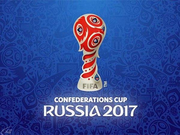 Россия - Новая Зеландия: матч 17 июня