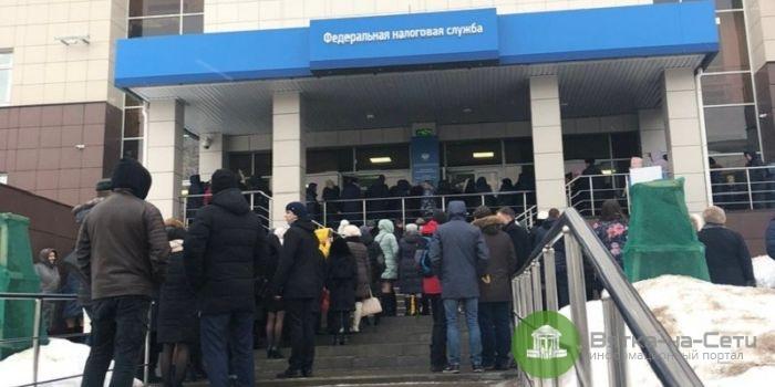 Из здания кировской налоговой эвакуировали людей