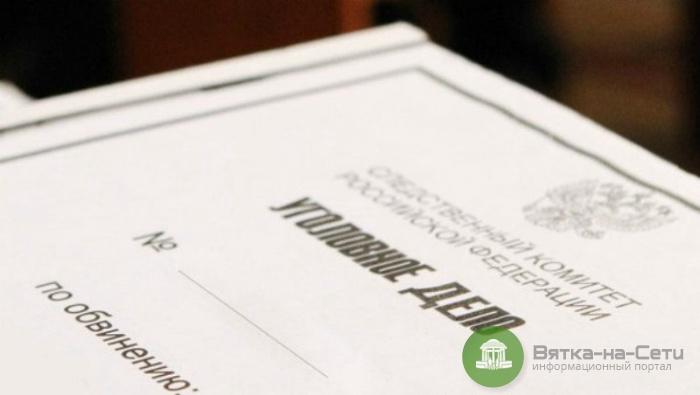 В кировской школе работал преподаватель ИЗО с пятью судимостями