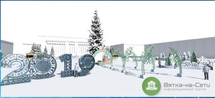 На новогоднее оформление Кирова потратят почти 16 млн рублей