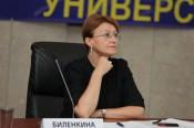 Заместитель Министра образования и науки РФ посетила Киров