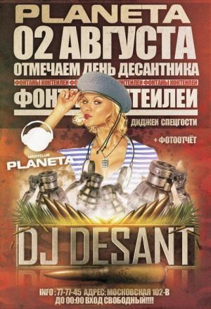 DJ DESANT