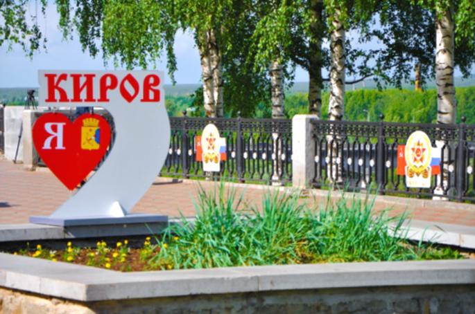День города: фейерверки, концерт Дениса Майданова и премьера гимна