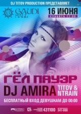 DJ AMIRA