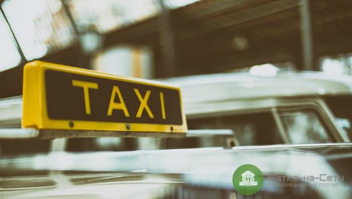18-летний кировчанин напал на таксиста и ограбил его