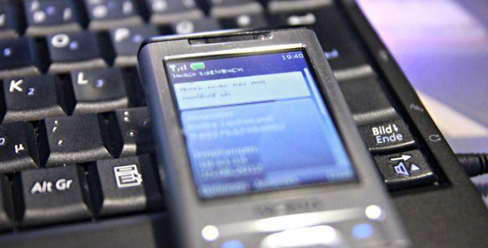 SMS-рассылка: реклама или необходимость?