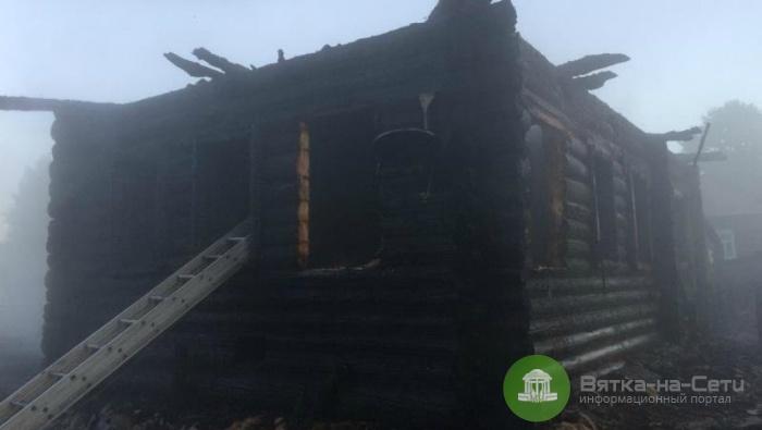 В Яранском районе при пожаре погибли два человека