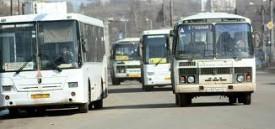 Изменения в маршрутах автобусов