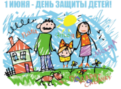 Чем порадует маленьких кировчан и их родителей 1 июня?