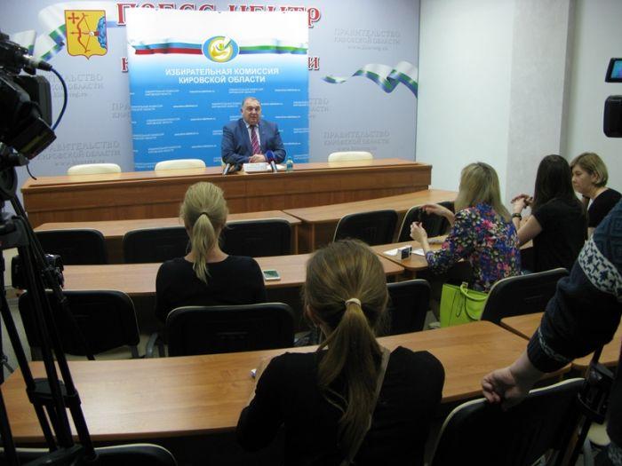 На выборы губернатора планируется потратить более 70 млн рублей
