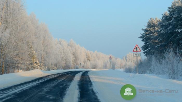 К 2024 году в регионе планируют отремонтировать почти 700 км дорог