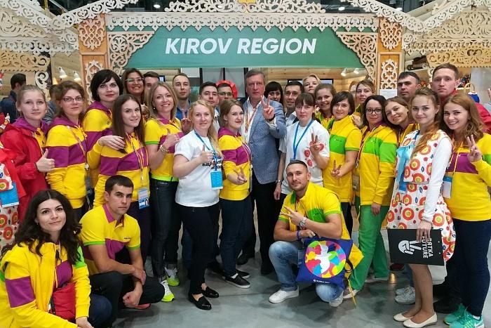 Кировчане приняли участие в открытии Всемирного фестиваля молодёжи и студентов в Сочи