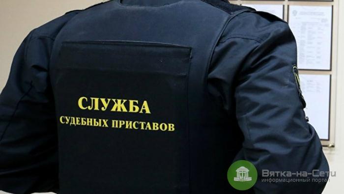 Кировская должница по алиментам устроила скандал на приеме у судебного пристава