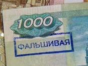 В Кировской области мошенницы меняют деньги на «дубли» и «штукари»