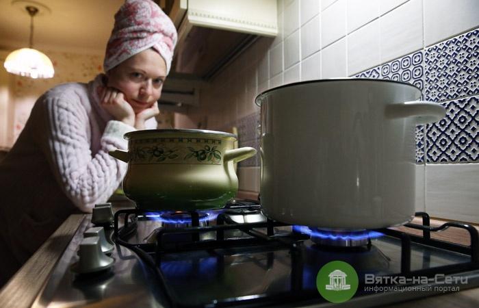 В Нововятске на два дня отключат воду