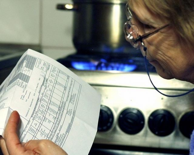 Жителям одной из деревень Слободского района пришли огромные счета за газ