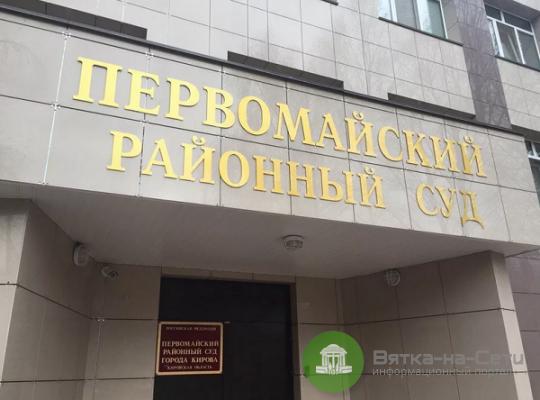 """Обвиняемого по делу """"Электронного проездного"""" будет защищать скандальный адвокат"""