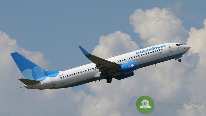 СМИ: Рейсами «Победы» кировчане вновь смогу летать осенью