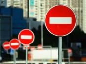 23 сентября в Кирове перекроют несколько улиц