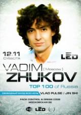 12.11.11 / LЁD / VADIM ZHUKOV (Moscow,TOP 100)