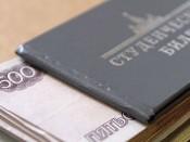 «Губернаторские» стипендии получают 427 кировских студентов
