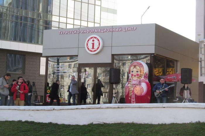 На этой неделе в Кирове открывается летний туристический сезон (+программа)