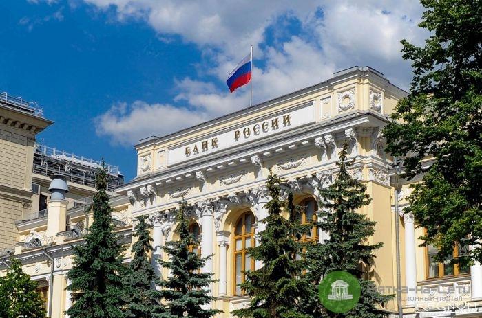 Банку России приданы новые функции: повышение финансовой грамотности населения и доступности финансовых услуг.  Масштаб изменений – космический. Грядут изменения в банковским регулировании и денежном предложении.
