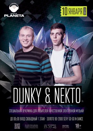 Dunky & Nekto