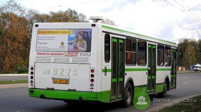 В социальных сетях обсуждают слухи о закрытии восьми автобусных маршрутов