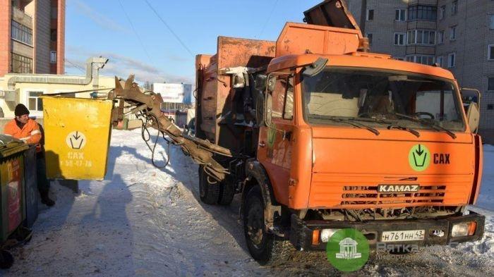 В Кировской области выбраны подрядчики по вывозу ТКО